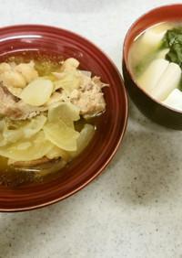 ✨鶏肉と玉葱のコンソメスープ&味噌汁✨