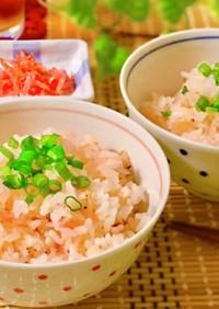 桜色☆簡単桜エビの炊き込みご飯