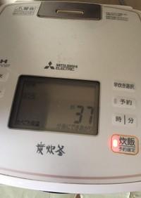 炊飯器鶏モモチャーシュー(覚え)