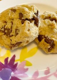 安心材料だけ!米粉チョコチャンククッキー