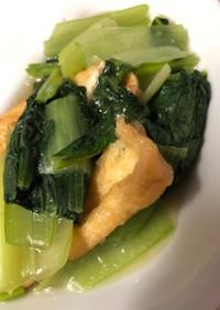 小松菜と焼いた油揚げの煮浸し