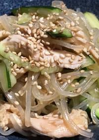作り置き♡ササミのサラダチキン中華サラダ