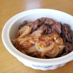 祖母直伝♪牛肉と玉葱の甘辛煮☆