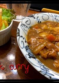 お肉とお野菜ゴロゴロのポークカレー