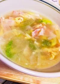 たまねぎとベーコンとレタスのたまごスープ