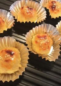 簡単◎優しい甘さの蜂蜜スイートポテト