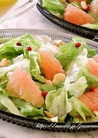 グレープフルーツとレタスのサラダ