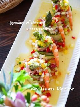 ソースがキラキラ☆海老とアスパラの前菜