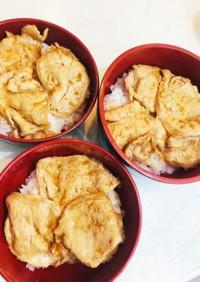 豚の生姜焼き丼