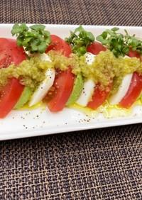 モッツァレラとトマトアボカドのサラダ