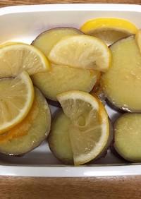 さつまいものレモン煮