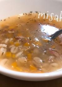 簡単☆押し麦のコンソメスープ☆