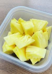 台湾産パイナップルの切り方