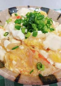お豆腐とカニカマのたまご丼