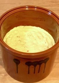とっても美味しい糠床♡糠漬けの素の作り方