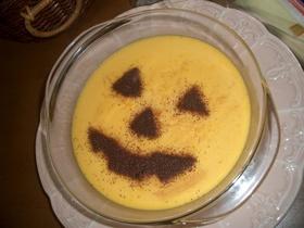 ハロウィンに♪かぼちゃプリン!