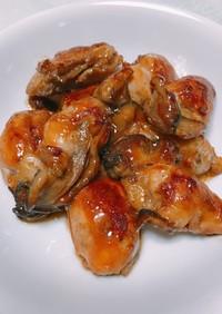 牡蠣のバターソテー