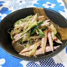 簡単!ワンボウルで中華風春雨サラダ