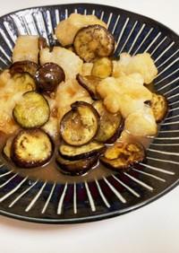 茄子と揚げ餅のうま味噌和え