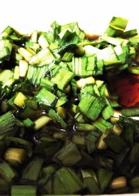 超簡単絶品 ニラ醤油