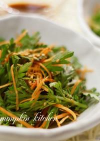 免疫力UP!春菊と人参の韓国風サラダ