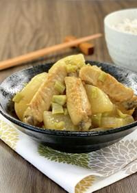 ご飯進む味染み*鶏手羽中と大根の煮物*