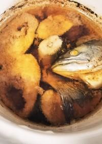 スロークッカーで鮭缶風水煮