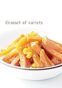 にんじんのグラッセ チーズ風味