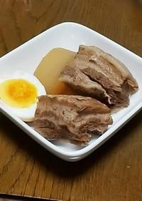 【炊飯器で作る豚バラ大根(豚角煮)】