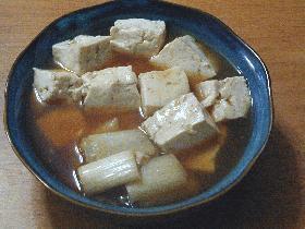 お給料日前のお助けメニュー☆長ネギとお豆腐のあんかけ煮