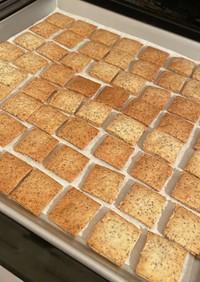スクエア型 紅茶クッキー