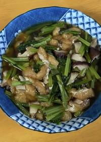 カブの葉と揚げと椎茸の煮物