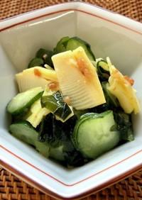 筍と胡瓜の梅入り柚子胡椒和風サラダ☆