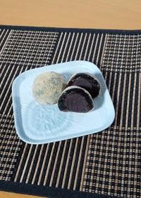 【美人レシピ】あん入りコーヒーわらび餅
