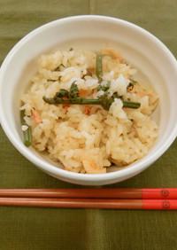 桜えびと山菜の炊き込みご飯