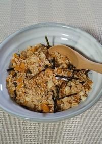 【美人レシピ】柿の種手作りお茶漬けの素