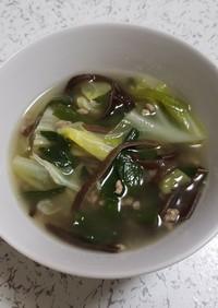超簡単!野菜たっぷり食べる鶏ガラスープ