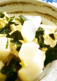 枝豆豆腐でかぶとわかめの春塩煮♩