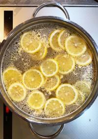 レモン鍋しゃぶしゃぶ