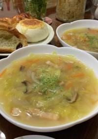 春キャベツの優しいスープ