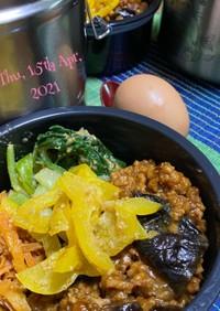 鶏肉味噌丼弁当(ナムル)
