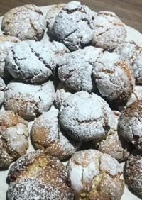 アーモンドレモンクッキー
