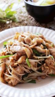 豚肉ともやしとニラのスタミナ炒めの写真