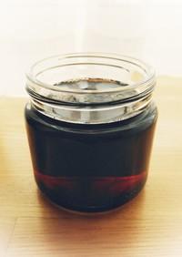 きび砂糖(てんさい糖)のカラメルソース