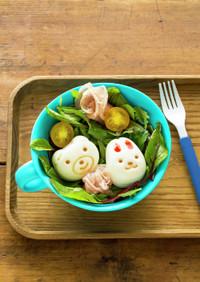 ゆで卵と生ハムのサラダ