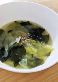 サッポロ一番粉末スープでつくるねぎスープ