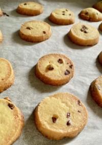 仕込み10分♪簡単チョコチップクッキー