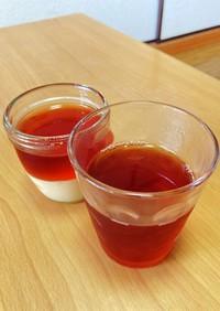紅茶の茶葉で紅茶ゼリー♪