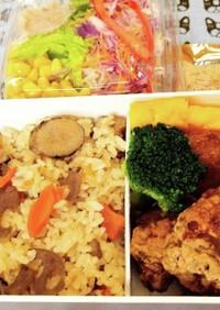 男子高校生お弁当(12)炊き込みご飯
