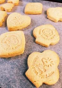 サックサク!HMで簡単 型抜きクッキー